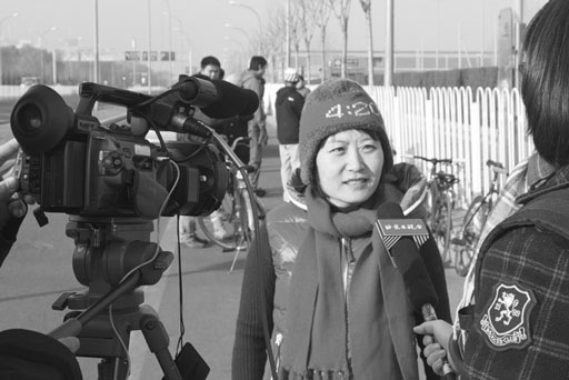 STC_Liman-Zhao