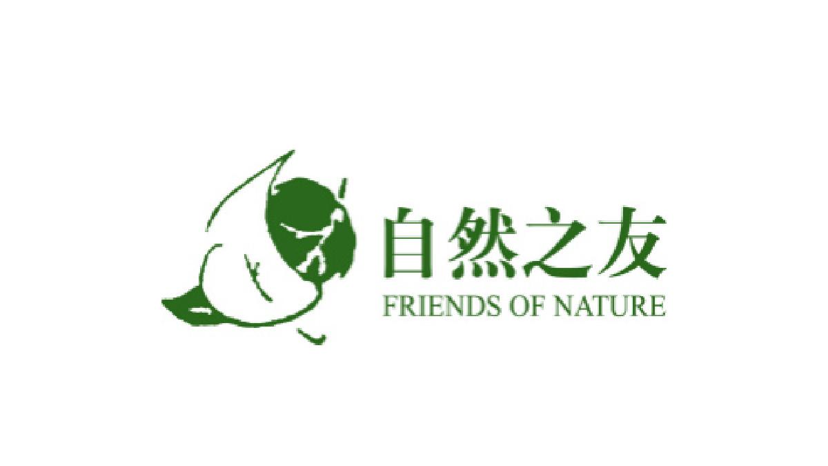STC_partner_FON