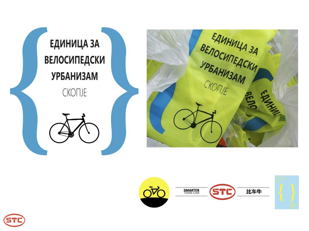 Smarter-Than-Car_Bicycle-Urbanism-Unit_.002