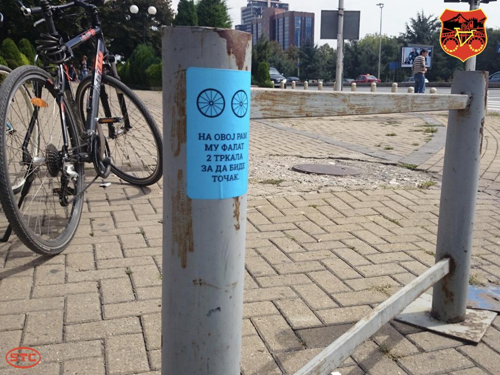 Smarter-Than-Car_Bicycle-Urbanism-Unit_.015