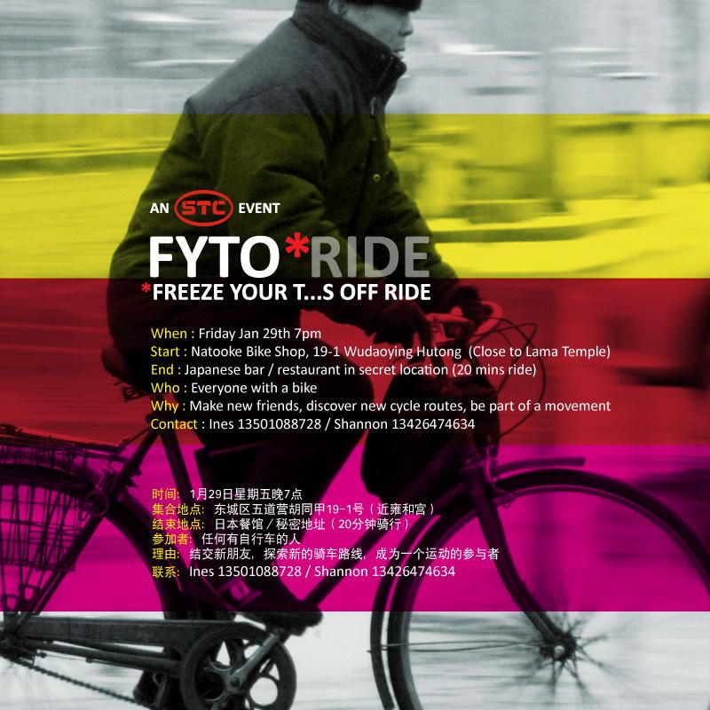 2010_fyto_ride_290110