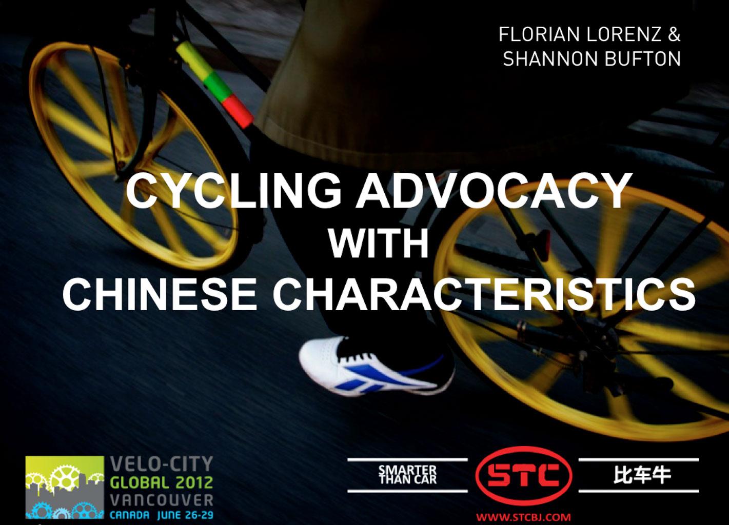 2012_STC_Velo-city_2012_Lorenz+Bufton_Cyclin-Advocacy-with-Chinese-Characteristics