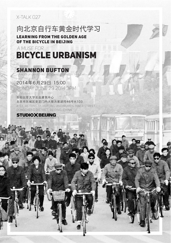 2014_STC_Shannon-Bufton_StudioX_Beijing