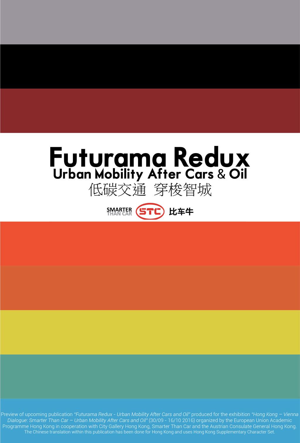 2016_Smarter-Than-Car_FUTURAMA-REDUX_Hong-Kong-Brochure-SHORT_20161004_web-1_TN
