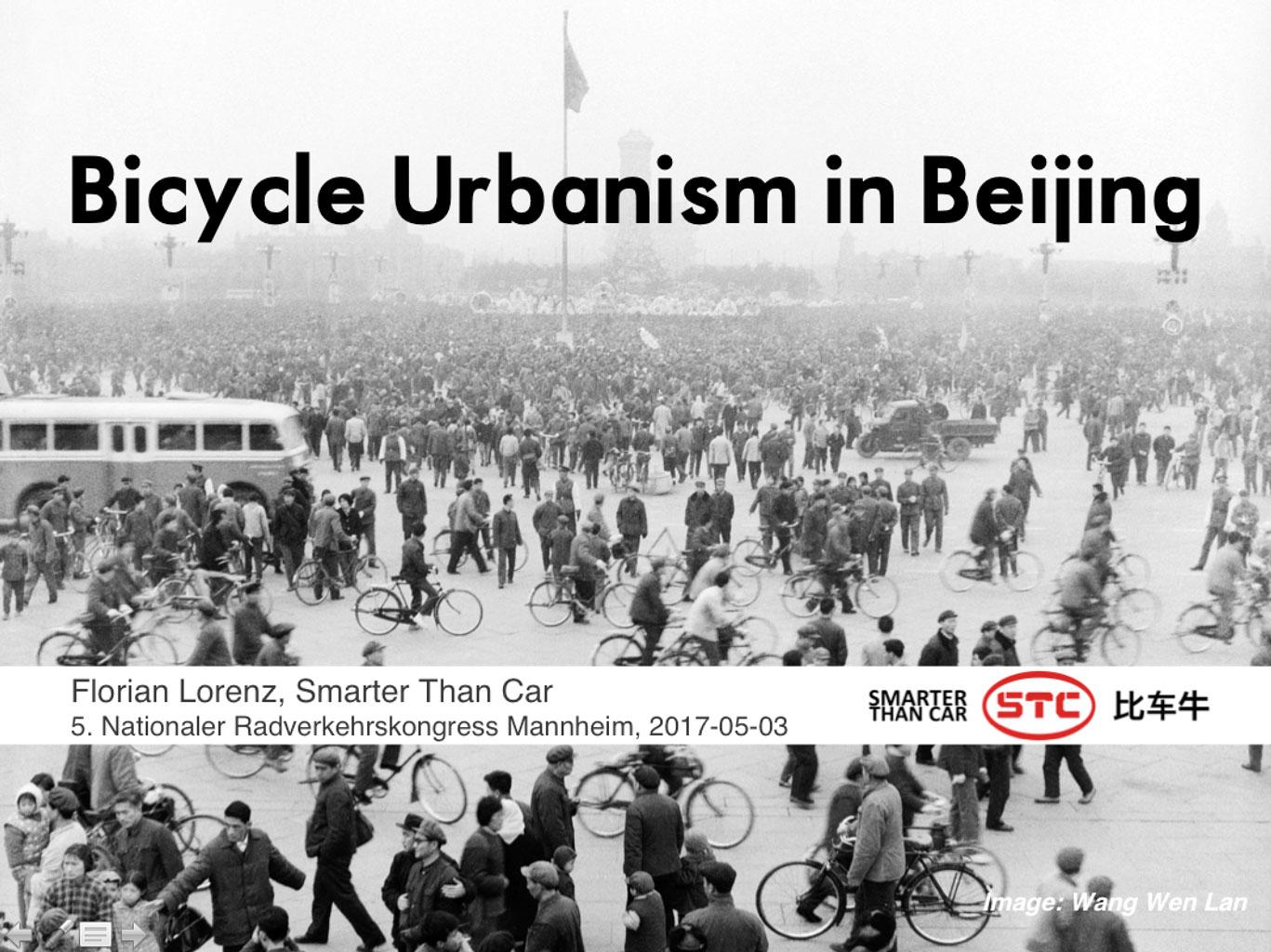 2017_STC_NRVK_Bicycle-Urbanism-in-Beijing