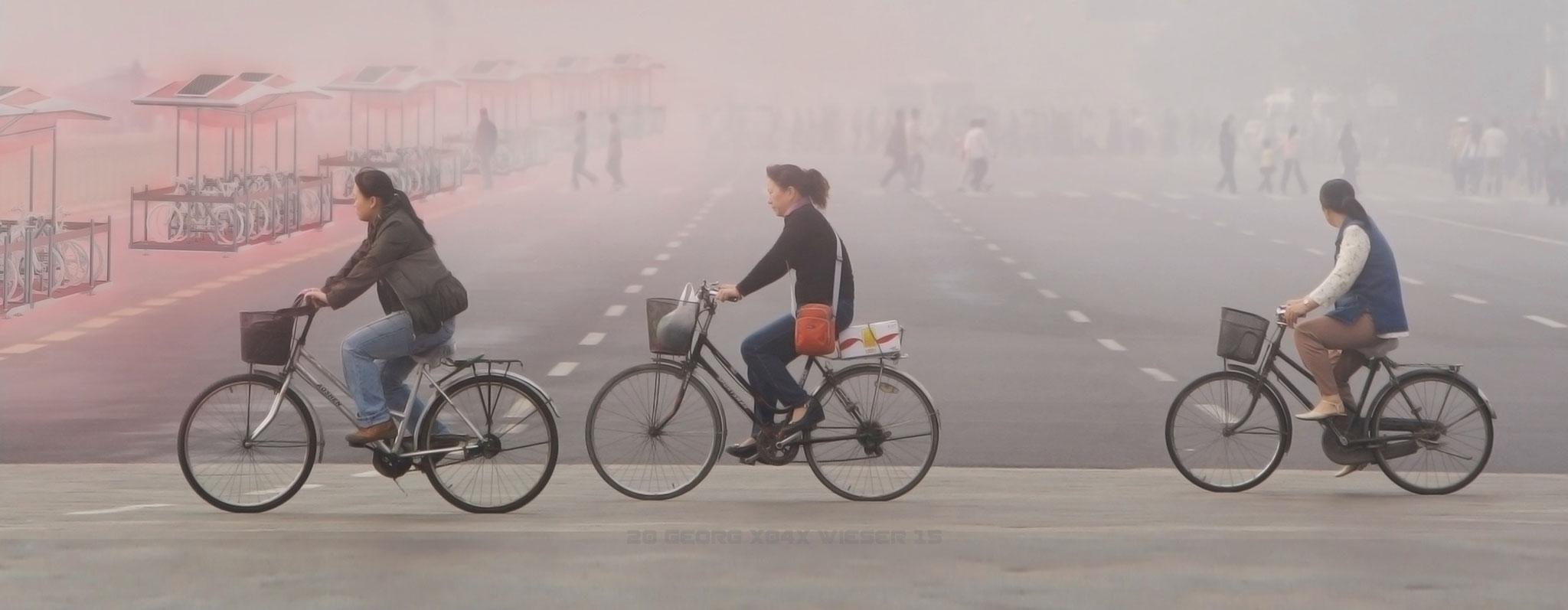 BANNER_Smarter-Than-Car_2015_VIP_Parking_Beijing_xorx4