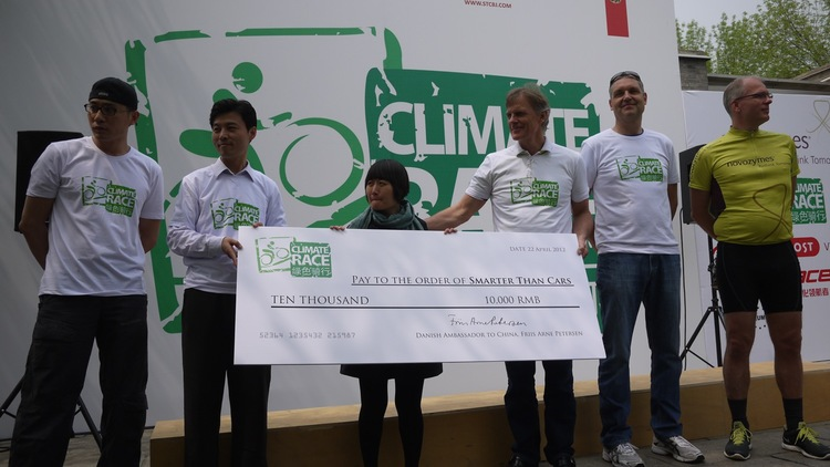 SmarterThanCar_rides_Beijing-Climate-Ride_2012_04